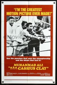 2r032 A.K.A. CASSIUS CLAY 1sheet '70 image of heavyweight champion boxer Muhammad Ali in the ring!