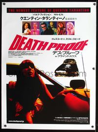 2z026 DEATH PROOF linen Japanese 29x41 '07 Quentin Tarantino, Kurt Russell, Grindhouse, different!