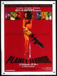 2z025 PLANET TERROR linen Japanese 29x41 '07 Rodriguez, Grindhouse, sexy Rose McGowan with gun leg!
