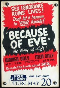 3a052 BECAUSE OF EVE window card '48 sex ignorance ruins lives, don't let it happen to YOUR family!