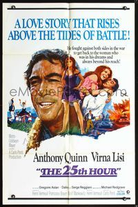 3z009 25th HOUR one-sheet '67 great art of Anthony Quinn & sexy Virna Lisi by Howard Terpning!