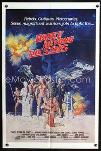 3z067 BATTLE BEYOND THE STARS int'l 1sheet '80 Richard Thomas, Robert Vaughn, different sci-fi art!