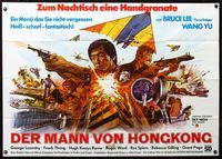 4d017 MAN FROM HONG KONG German 33x47 poster '75 The Dragon Flies, George Lazenby, great action art!
