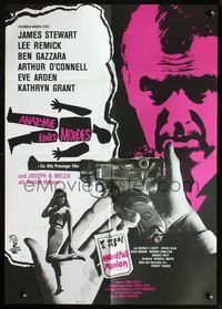 4d038 ANATOMY OF A MURDER German R70s Otto Preminger, cool image of James Stewart & Lee Remick!
