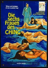 4d074 CONCUBINES blue style German movie poster '70 Kinpeibei, really cool sexy artwork!