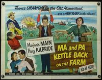 4v766 MA & PA KETTLE BACK ON THE FARM style A 1/2sh '51 Marjorie Main & Percy Kilbride find uranium!