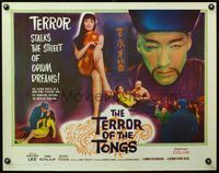 4v912 TERROR OF THE TONGS 1/2sh '61 art of Asian villain Chris Lee, sexy Hong Kong pleasure girl!