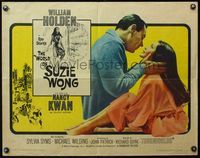 4v989 WORLD OF SUZIE WONG 1/2sh '60 William Holden was the first man that Nancy Kwan ever loved!