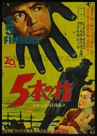 4v004 5 FINGERS Japanese '52 James Mason, Danielle Darrieux, true story of the most fabulous spy!