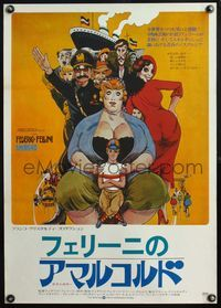 4v014 AMARCORD Japanese '74 Federico Fellini classic comedy, great wacky artwork!