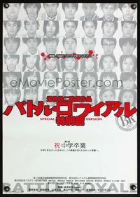 4v030 BATTLE ROYALE Japanese R2001 Kinji Fukasaku's Batoru rowaiaru, teens must kill each other!