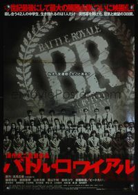 4v029 BATTLE ROYALE Japanese '00 Fukasaku's Batoru rowaiaru, teens must kill each other, cool foil!