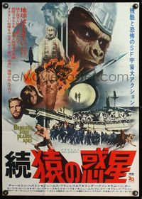 4v036 BENEATH THE PLANET OF THE APES Japanese '70 sci-fi sequel, Charlton Heston, Kim Hunter!