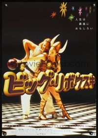 4v037 BIG LEBOWSKI Japanese '98 Coen Brothers, great image of Jeff Bridges bowling with Moore!