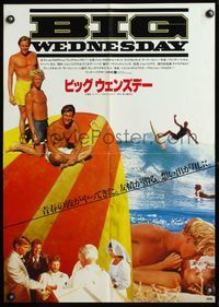4v039 BIG WEDNESDAY style A Japanese '78 John Milius classic surfing movie, great images of surfers!