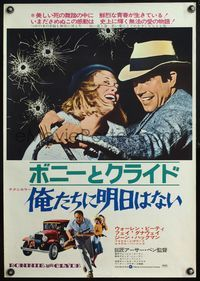 4v045 BONNIE & CLYDE Japanese R73 great image of notorious crime duo Warren Beatty & Faye Dunaway!