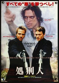 4v046 BOONDOCK SAINTS color Japanese '00 Willem Dafoe, Sean Patrick Flanery, Norman Reedus!