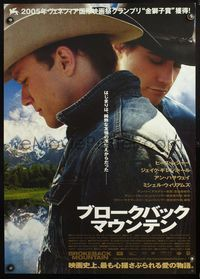 4v049 BROKEBACK MOUNTAIN Japanese '05 close-up of cowboys Heath Ledger & Jake Gyllenhaal, Ang Lee!