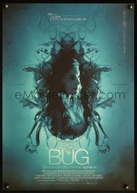 4v053 BUG Japanese '08 wild image of Ashley Judd in insect, William Friedkin directed!