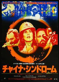 4v064 CHINA SYNDROME Japanese '79 different art of Jack Lemmon, Jane Fonda, Michael Douglas!