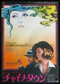4v065 CHINATOWN Japanese '75 great art of smoking Jack Nicholson & Faye Dunaway, Roman Polanski!