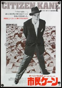 4v068 CITIZEN KANE Japanese R86 some called Orson Welles a hero, others called him a heel!