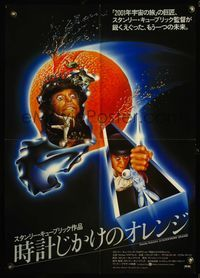 4v071 CLOCKWORK ORANGE Japanese R79 Stanley Kubrick, different Castle art of Malcolm McDowell!