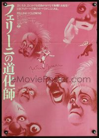 4v073 CLOWNS Japanese '76 Federico Fellini, art of many creepy circus clowns & butterfly people!