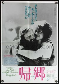 4v074 COMING HOME Japanese '78 Jane Fonda, Jon Voight, Bruce Dern, Hal Ashby, Vietnam veterans!
