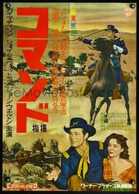 4v075 COMMAND Japanese '54 images of cowboy Guy Madison, Joan Weldon, circled wagons!