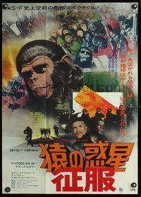4v078 CONQUEST OF THE PLANET OF THE APES Japanese '72 the revolt of the apes, image of ape army!