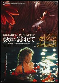 4v117 DROWNING BY NUMBERS Japanese '88 Joan Plowright, Peter Greenaway directed!