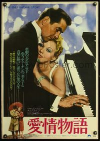 4v123 EDDY DUCHIN STORY Japanese R76 romantic close-up of Tyrone Power at piano with Kim Novak!