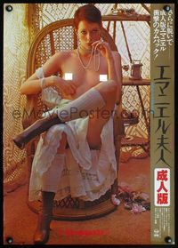 4v127 EMMANUELLE Japanese R77 best full-length image of sexy Sylvia Kristel in chair!