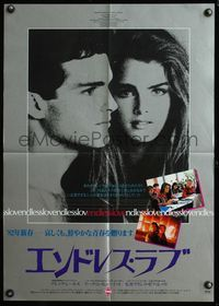 4v129 ENDLESS LOVE Japanese '81 close up of sexy Brooke Shields & Martin Hewitt!