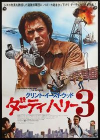 4v130 ENFORCER Japanese '76 action images of Clint Eastwood as Dirty Harry!