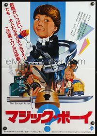 4v132 ESCAPE ARTIST Japanese '82 wacky artwork of Griffin O'Neal in handcuffs!