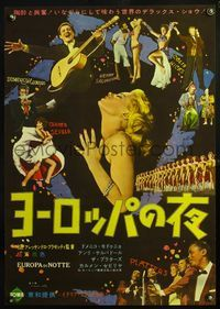 4v135 EUROPE BY NIGHT Japanese '59 Europa di notte, The Platters, Italian mondo film!
