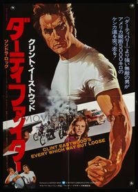 4v136 EVERY WHICH WAY BUT LOOSE Japanese '78 art of tough guy Clint Eastwood by Bob Peak!