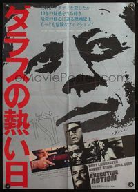 4v142 EXECUTIVE ACTION Japanese '73 Burt Lancaster, Robert Ryan, Will Geer, JFK assassination!