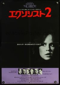 4v146 EXORCIST II: THE HERETIC style A Japanese '77 Linda Blair, Boorman's sequel to Friedkin's film