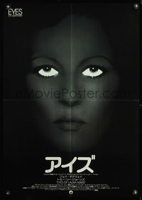 4v147 EYES OF LAURA MARS Japanese '78 Irvin Kershner, creepy close-up of psychic Faye Dunaway!