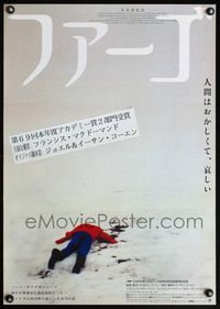 4v150 FARGO Japanese '96 a homespun murder story from the Coen Brothers, different image!