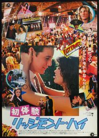 4v151 FAST TIMES AT RIDGEMONT HIGH Japanese '82 Sean Penn as Spicoli, Judge Reinhold, Phoebe Cates!