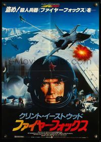 4v157 FIREFOX Japanese '82 close-up of pilot Clint Eastwood, cool art of futuristic jet dogfight!