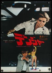 4v160 FLAREUP Japanese '70 most men want super sexy Raquel Welch, but one man wants to kill her!