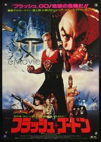 4v161 FLASH GORDON Japanese '80 Max Von Sydow, images of Sam Jones & sexy Melody Anderson!