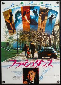 4v162 FLASHDANCE Japanese '83 many different images of sexy dancer Jennifer Beals, what a feeling!