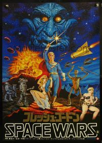 4v163 FLESH GORDON Japanese '77 sexy sci-fi spoof, wacky erotic super hero art by Seito!