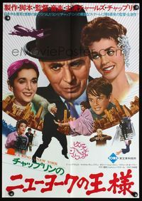 4v254 KING IN NEW YORK Japanese R75 great different images of Charlie Chaplin & cast!